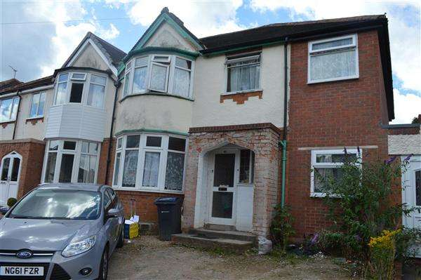 4 Bedrooms Semi Detached House for sale in Barton Lodge Road, Hall Green, Birmingham