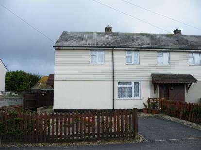 3 Bedrooms End Of Terrace House for sale in Wyke Regis, Weymouth, Dorset