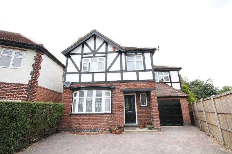 5 Bedrooms Detached House for sale in BIRCHWOOD AVENUE, LITTLEOVER