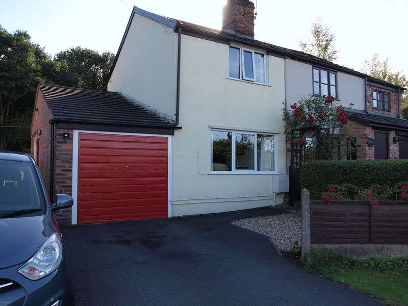 2 Bedrooms Semi Detached House for sale in Wallerscote Road, Northwich, CW8 3LZ