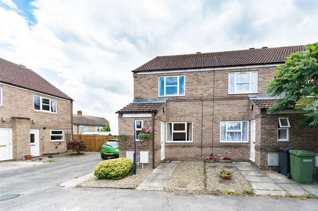 2 Bedrooms End Of Terrace House for sale in Rosemary Court, Easingwold, YORK