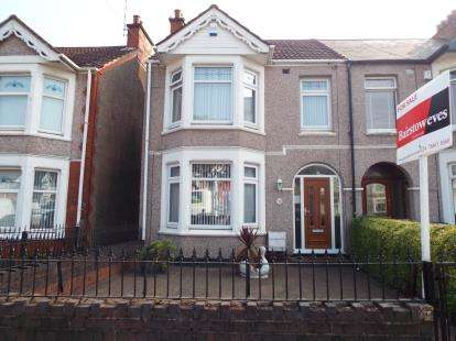 3 Bedrooms End Of Terrace House for sale in Wallace Road, Keresley, Coventry