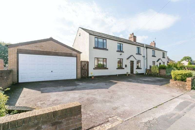 3 Bedrooms Semi Detached House for sale in Blaguegate Lane, Lathom, WN8 8TX