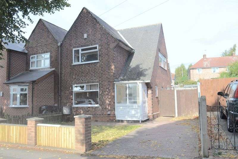 3 Bedrooms Semi Detached House for sale in Worrall Avenue, Arnold, Nottingham