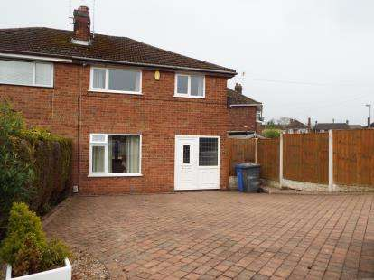 3 Bedrooms Semi Detached House for sale in Melbourne Close, Mickleover, Derby, Derbyshire
