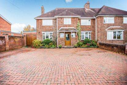 4 Bedrooms Semi Detached House for sale in Rumer Close, Long Marston, Stratford-Upon-Avon, Warwickshire