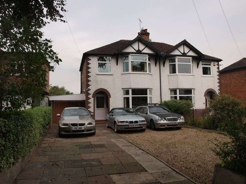 3 Bedrooms Semi Detached House for sale in Hodge Lane, Hartford, CW8 3AJ