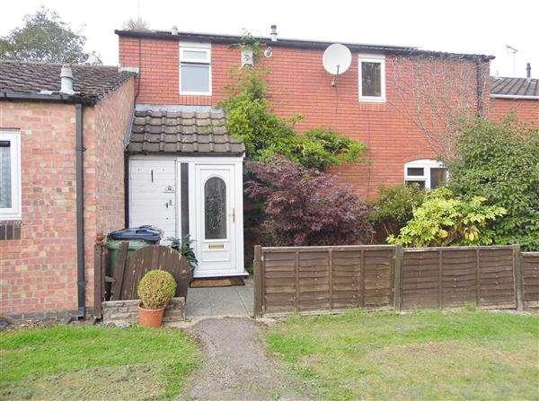 3 Bedrooms Terraced House for sale in Regina Close, Birmingham