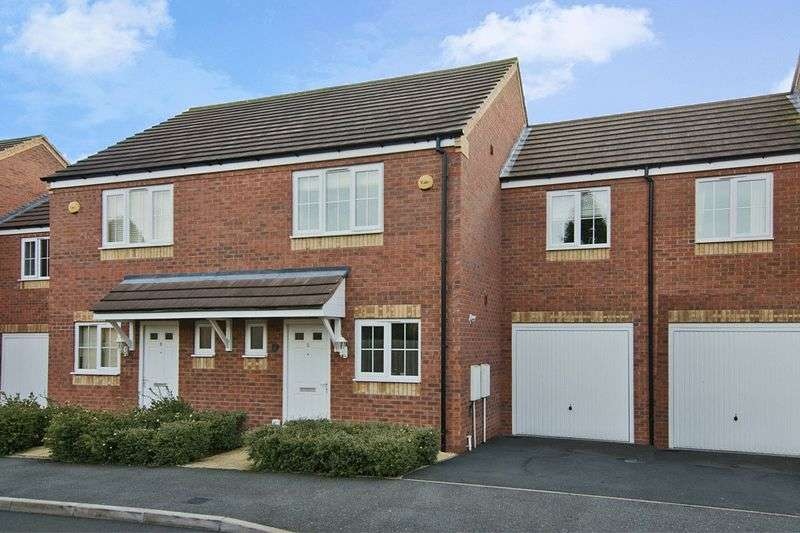 3 Bedrooms Semi Detached House for sale in Gorsey Close, Handsacre, Rugeley