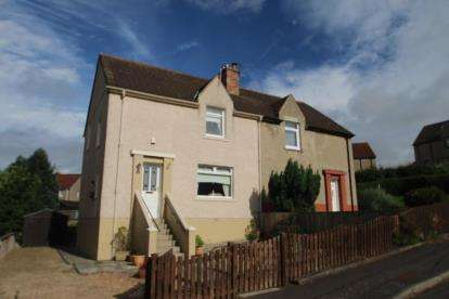 3 Bedrooms Semi Detached House for sale in Lime Crescent, Airdrie, North Lanarkshire