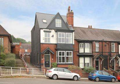 4 Bedrooms End Of Terrace House for sale in Meadow Head, Sheffield, South Yorkshire