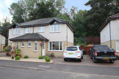 3 Bedrooms Semi Detached House for sale in Glenfield Gardens, Paisley