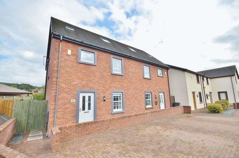 4 Bedrooms Semi Detached House for sale in Woodstock Lane, Whitehaven