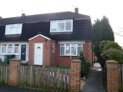 3 Bedrooms End Of Terrace House for sale in Canberra Grove, Filton, Bristol, Gloucestershire