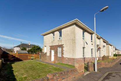 2 Bedrooms Flat for sale in White Street, Ayr