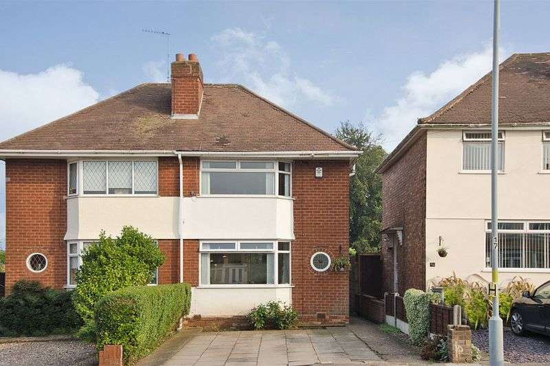 2 Bedrooms Semi Detached House for sale in Southgate Road, Great Barr, Birmingham