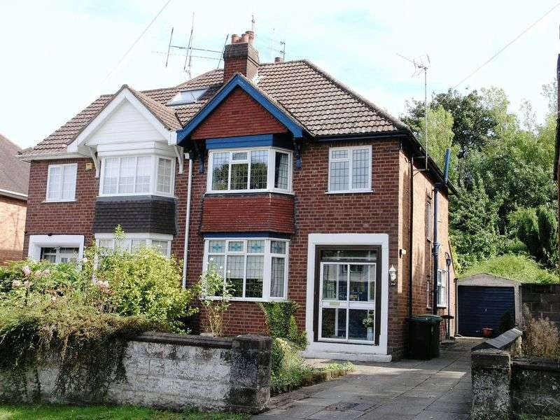 3 Bedrooms Semi Detached House for sale in Wolverhampton Road, Sedgley