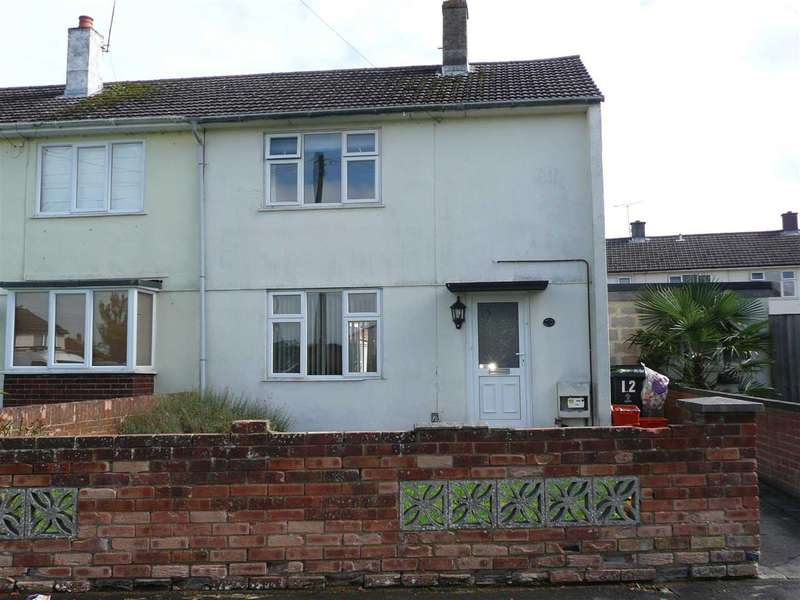 3 Bedrooms End Of Terrace House for sale in Bratton Close, Penhill, Swindon