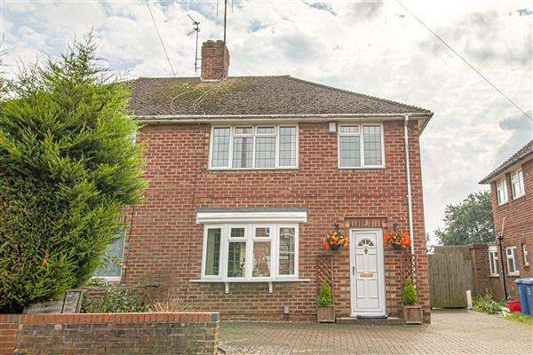3 Bedrooms Semi Detached House for sale in Elm Rd, Burton Latimer, Kettering
