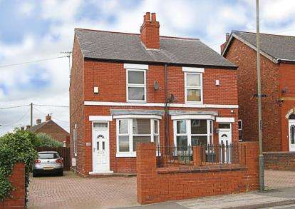 3 Bedrooms Semi Detached House for sale in Sheffield Road, Killamarsh, Sheffield, Derbyshire