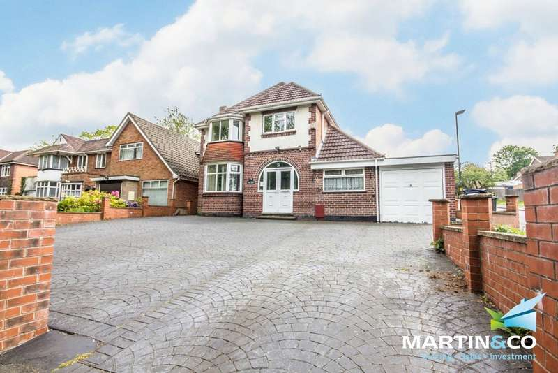4 Bedrooms Detached House for sale in Wychall Lane, Kings Norton, B38