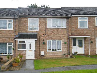3 Bedrooms Terraced House for sale in Ryefields Road, Stoke Prior, Bromsgrove, Worcs