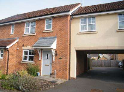 3 Bedrooms Semi Detached House for sale in Bridge Road, Breme Park, Bromsgrove, Worcs