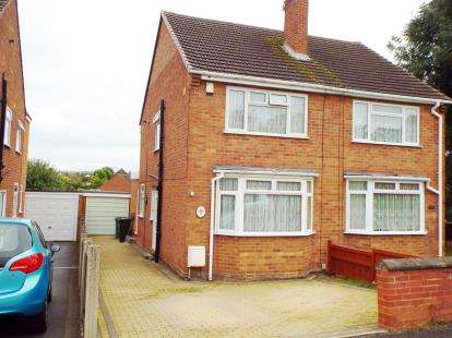 2 Bedrooms Semi Detached House for sale in Forge Lane, Wall Heath, Kingswinford, West Midlands