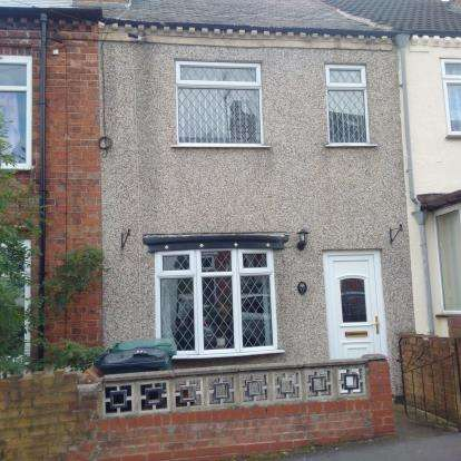 2 Bedrooms Terraced House for sale in Loscoe Grange, Loscoe, Derbyshire