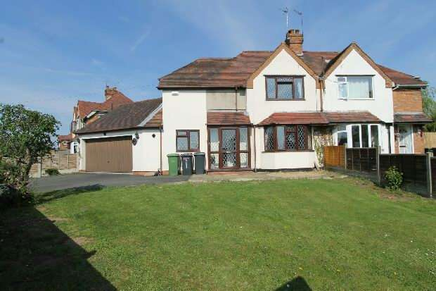 3 Bedrooms Semi Detached House for sale in Weston Lane, Bulkington