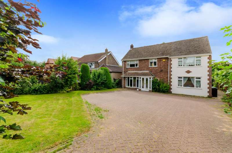 5 Bedrooms Detached House for sale in Belton Lane, Grantham, Lincolnshire, NG31