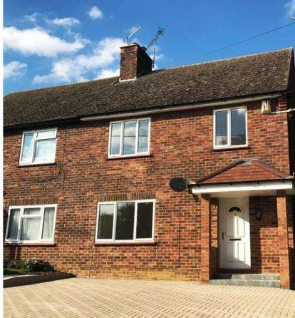 3 Bedrooms Semi Detached House for sale in South View, Whilton, Daventry, Northamptonshire