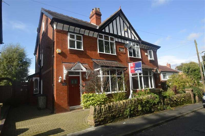 4 Bedrooms Semi Detached House for sale in Cottage Lane, Macclesfield