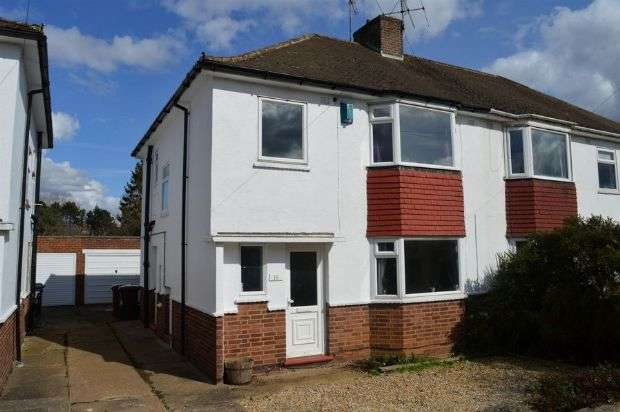3 Bedrooms Semi Detached House for sale in Fir Tree Walk, Westone, Northampton NN3 3DT