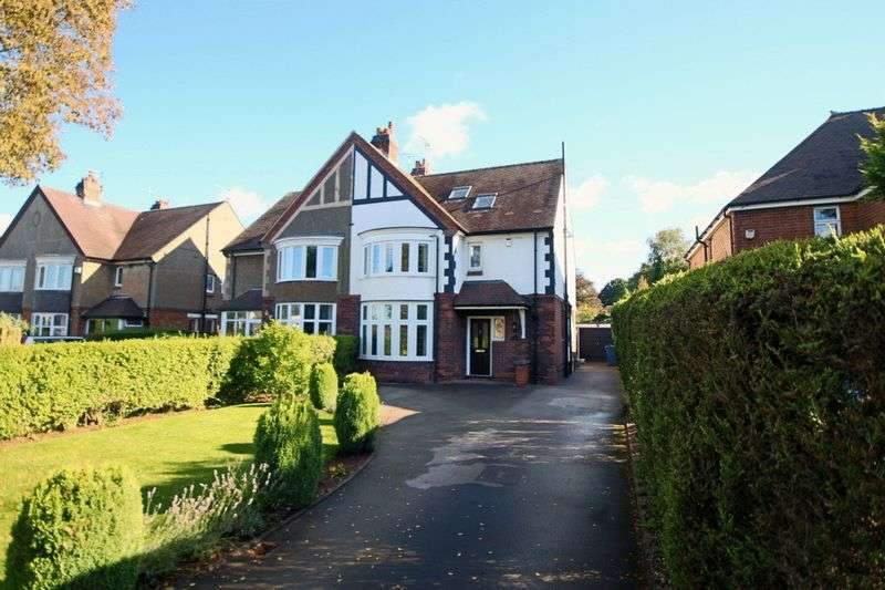 4 Bedrooms Semi Detached House for sale in Cannock Road, Stafford