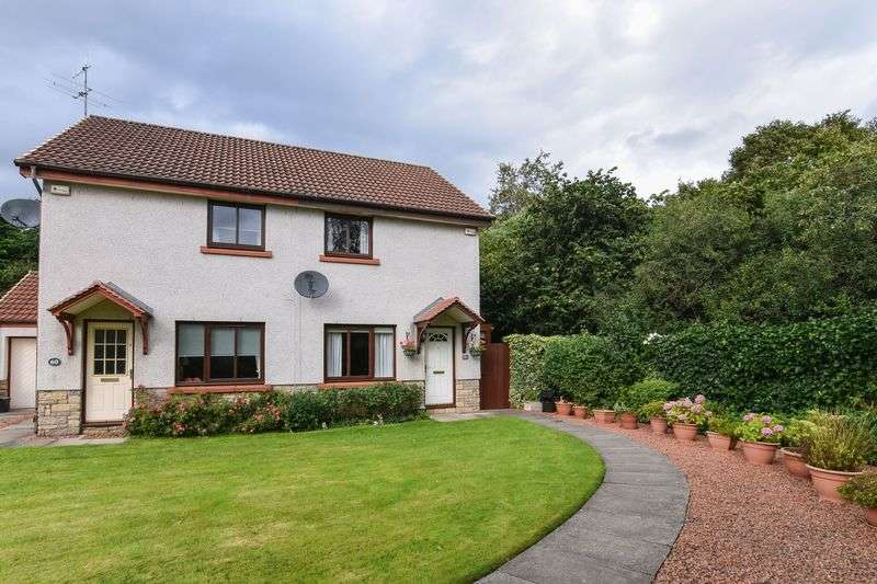 2 Bedrooms Semi Detached House for sale in 58 King's Meadow, Prestonfield, Edinburgh, EH16 5JW
