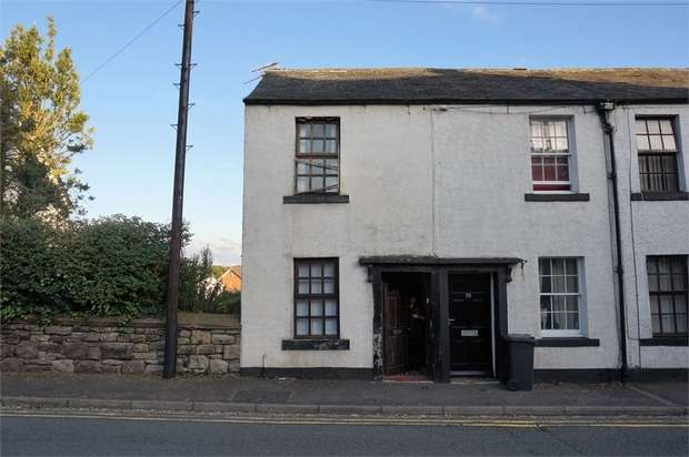 2 Bedrooms End Of Terrace House for sale in Park End Road, Workington, Cumbria