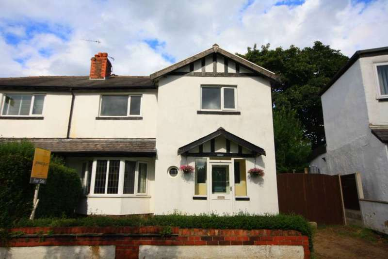 3 Bedrooms Semi Detached House for sale in Circular Road, Prestwich