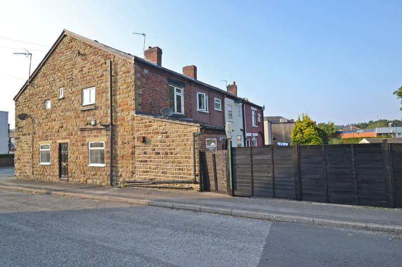 3 Bedrooms End Of Terrace House for sale in Harrap Street, Alverthorpe, Wakefield