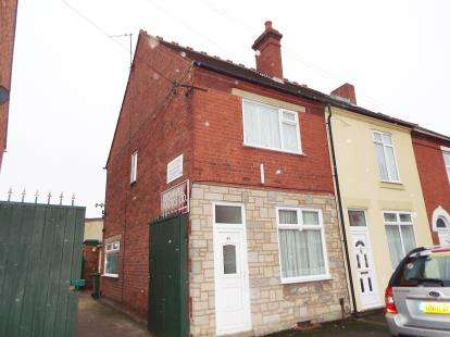 2 Bedrooms End Of Terrace House for sale in New Street, Quarry Bank, Brierley Hill, West Midlands