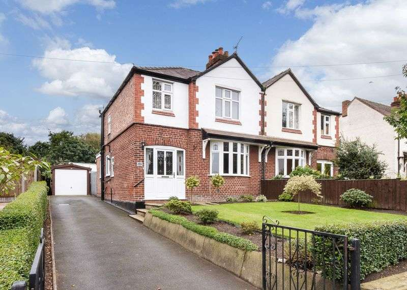 3 Bedrooms Semi Detached House for sale in Beach Road, Hartford, Northwich