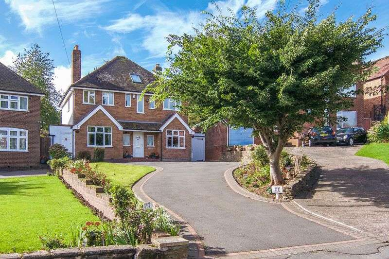 5 Bedrooms Detached House for sale in Quarry Lane, Birmingham