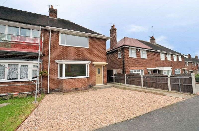 3 Bedrooms Terraced House for sale in Overdale Road, Quinton