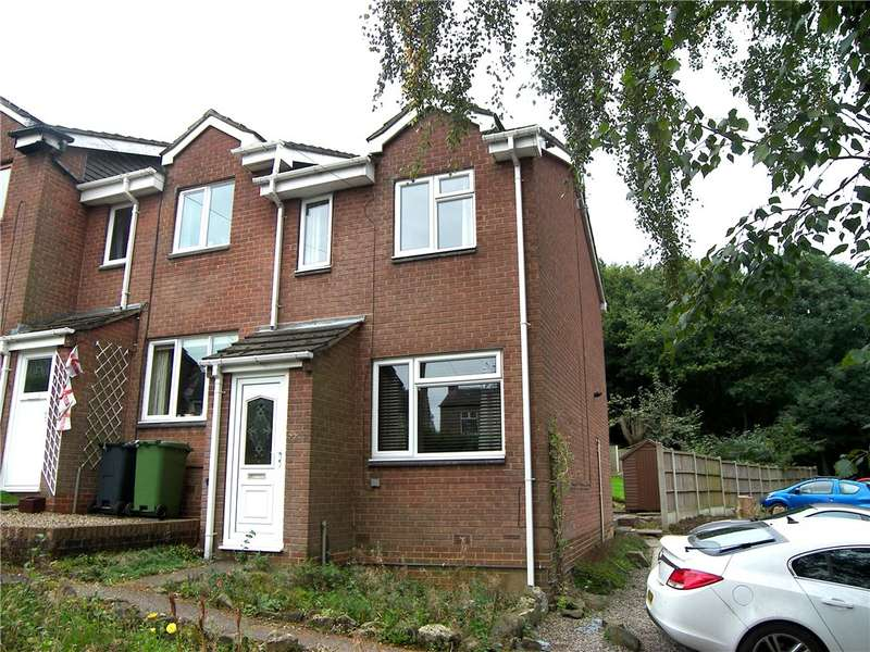 2 Bedrooms End Of Terrace House for sale in Mill Lane, Belper, Derbyshire, DE56