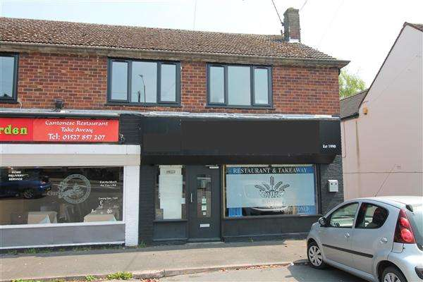 Commercial Property for sale in Alcester Road, Studley, Studley