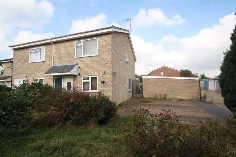 3 Bedrooms End Of Terrace House for sale in Wilmslow Drive, Ipswich