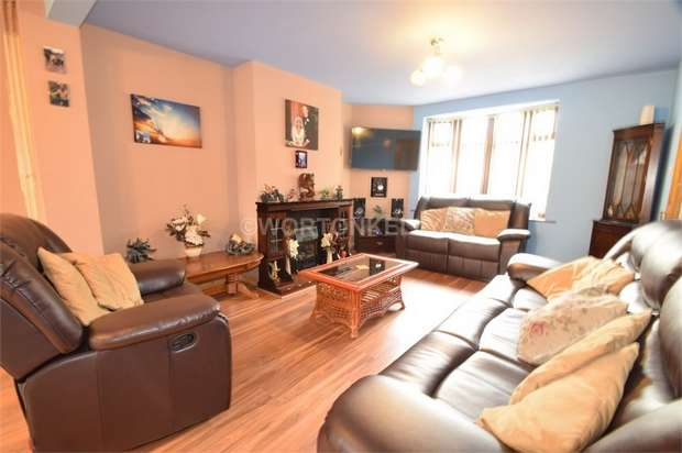 3 Bedrooms End Of Terrace House for sale in Marriott Road, DUDLEY, West Midlands