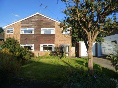 3 Bedrooms Semi Detached House for sale in Wold Court, Hawarden, Deeside, Flintshire, CH5