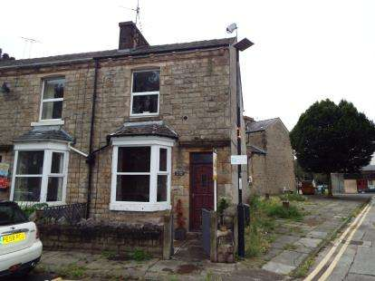2 Bedrooms End Of Terrace House for sale in Derby Road, Lancaster, Lancashire, LA1