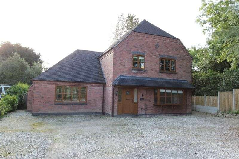 4 Bedrooms Detached House for sale in Hartwell Lane, Rough Close